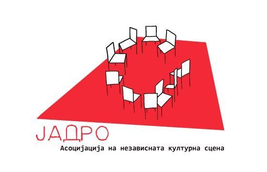 ЈАДРО – асоцијација на независната културна сцена