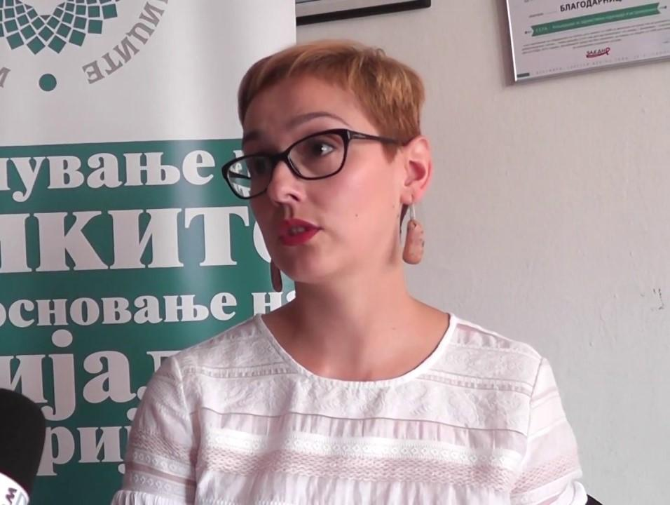 Драгана Каровска Чемерска