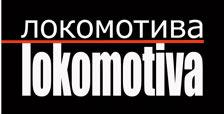 Lokomotiva - Centre for New Initiatives in Arts and Culture
